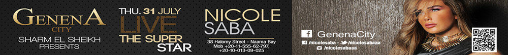 Nicole Saba live at Genena City Sharm el Sheikh on 31 July