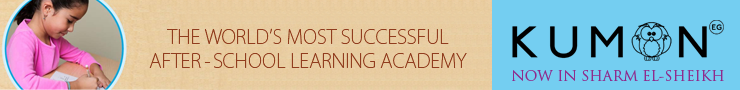 KUMON Egypt - The worlds most successful after school learning academy