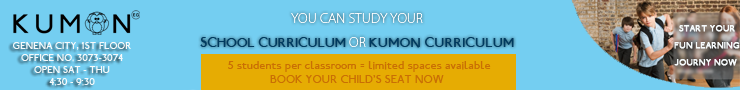 KUMON Egypt - School curriculum or KUMON curriculum