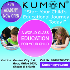 Kumon Egypt