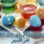 Sham el Nessim