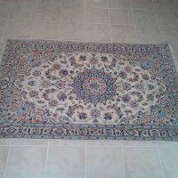 Cream-coloured Persian Rug for sale