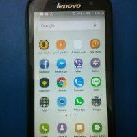 Mobile Lenovo a859