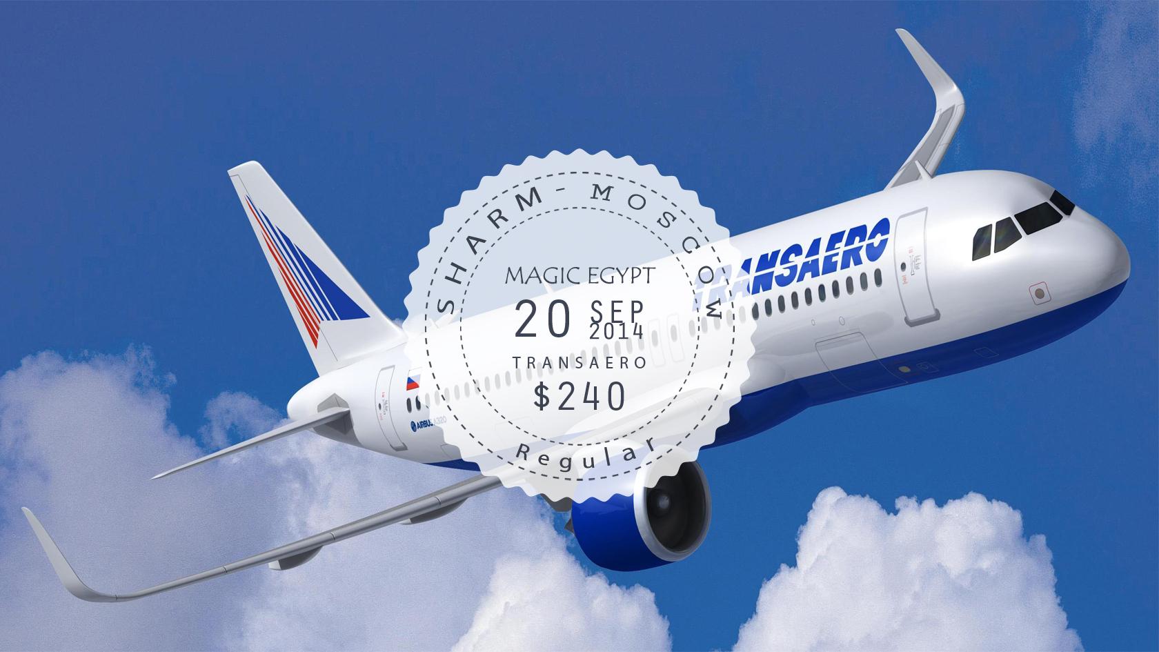 AVAILABLE REGULAR FLIGHTS: