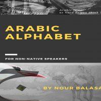 Arabic Alphabet book for non-native speakers