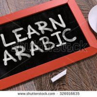egyptian arabic for beginners
