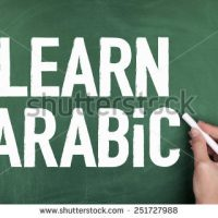 course LEARNING ARABIC for adults...
