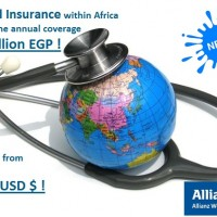 Medical Insurance within Africa with the coverage 5 million EGP only from 730 USD $ !!!