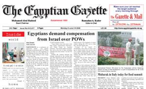 The Egyptian Gazette