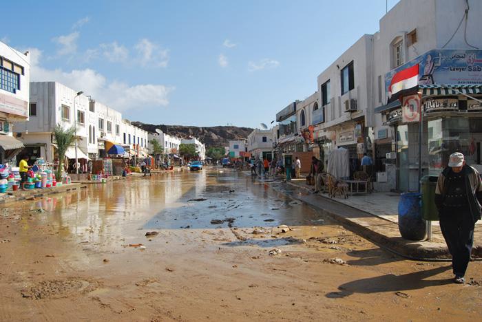 Old Sharm