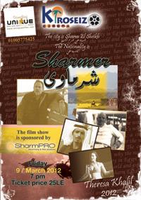 Sharmert The Film